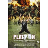 Platoon Movie Poster (24 x 36